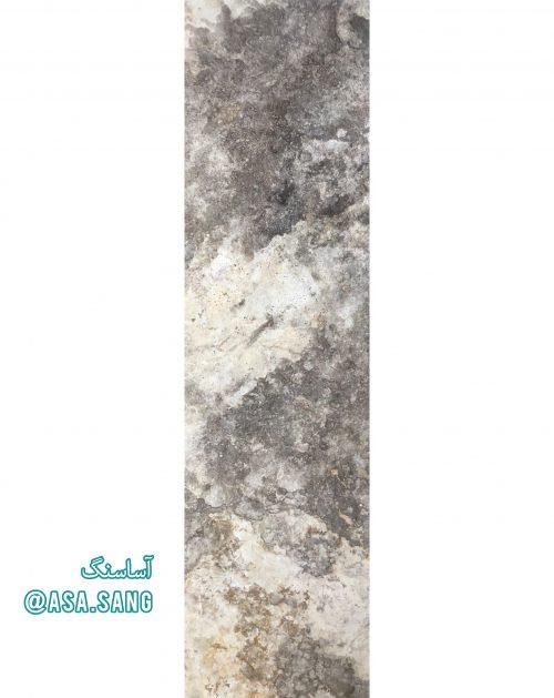 عکس محصول سنگ تراورتن سیلور (دودی) آذرشهر شاخص