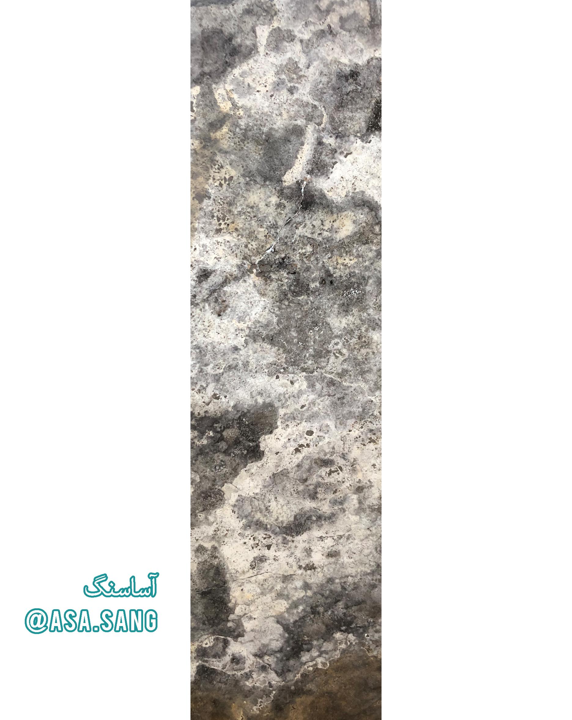 عکس محصول سنگ تراورتن سیلور (دودی) آذرشهر 2