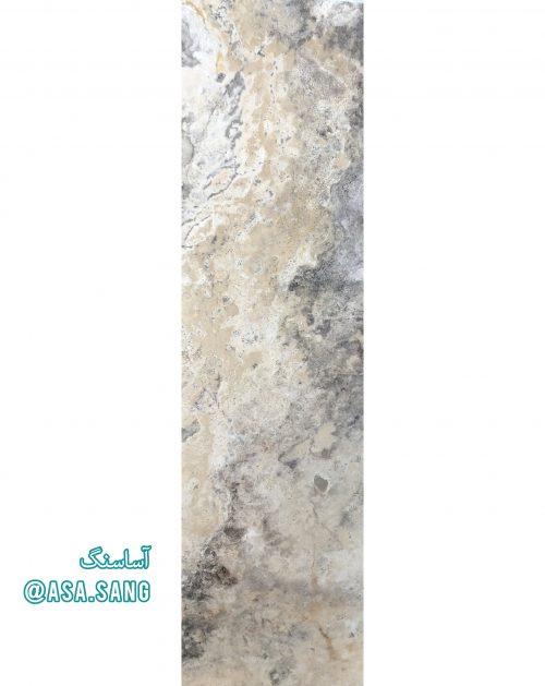 عکس محصول سنگ تراورتن سیلور (آذرشهر) 5