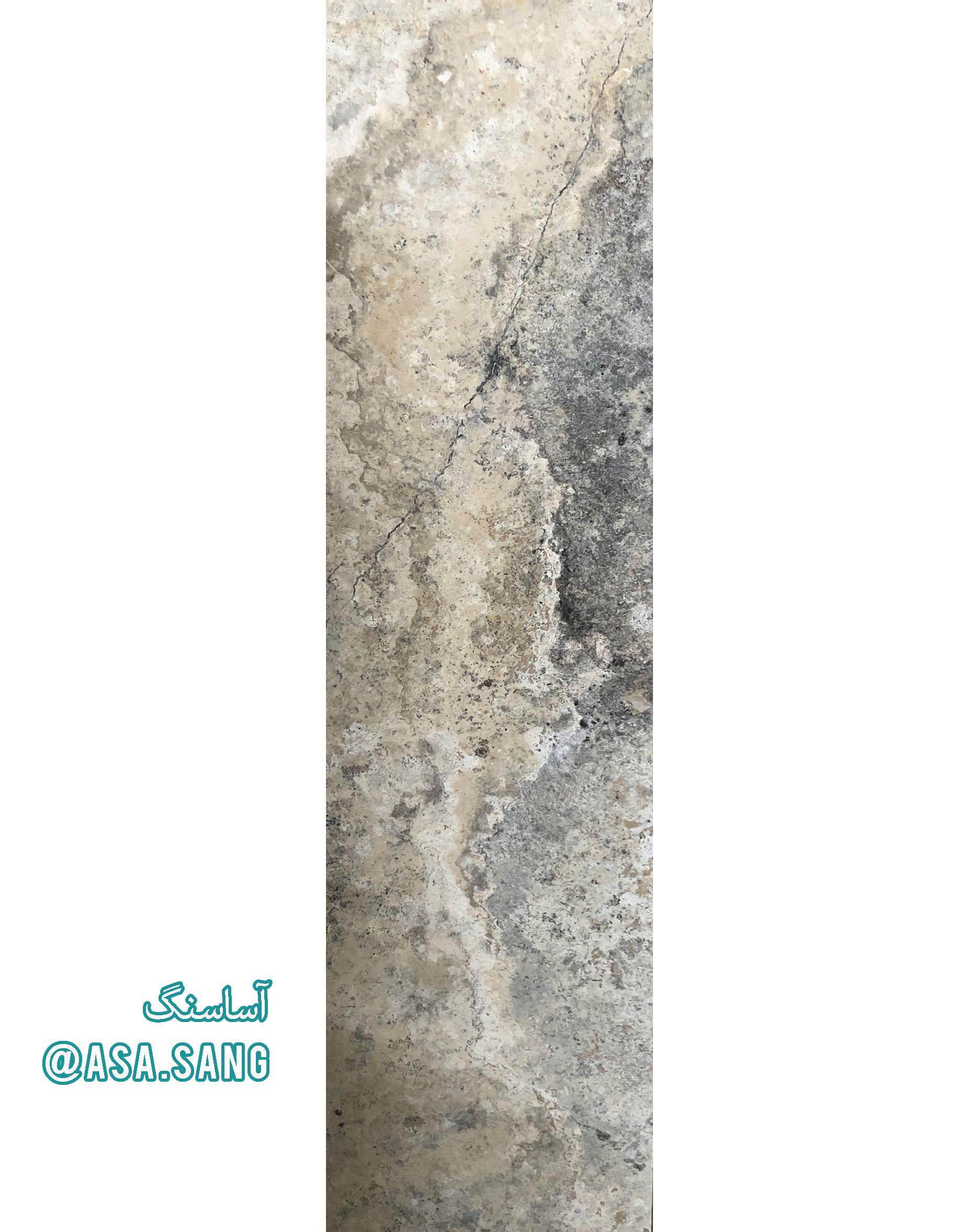 عکس محصول سنگ تراورتن سیلور (آذرشهر) 7