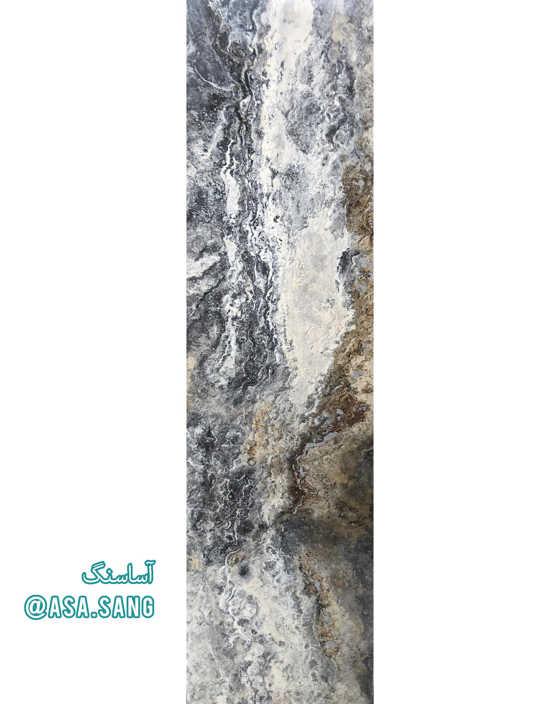 عکس محصول سنگ تراورتن سیلور (دودی) آذرشهر 8