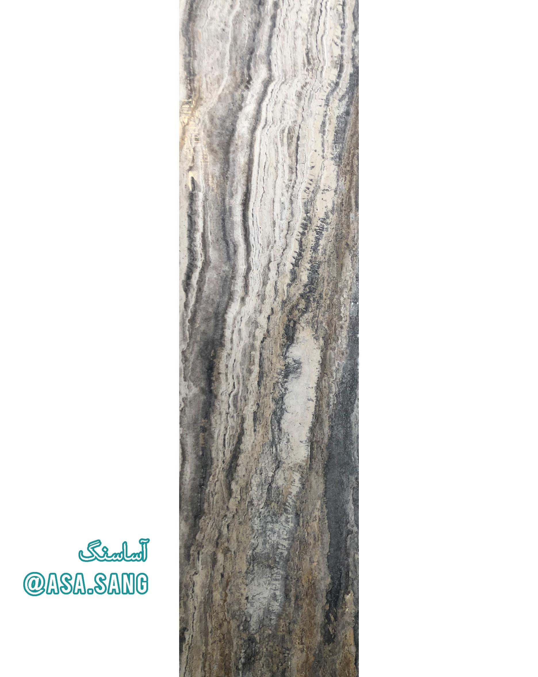 عکس محصول سنگ سیلور (آذرشهر) 9