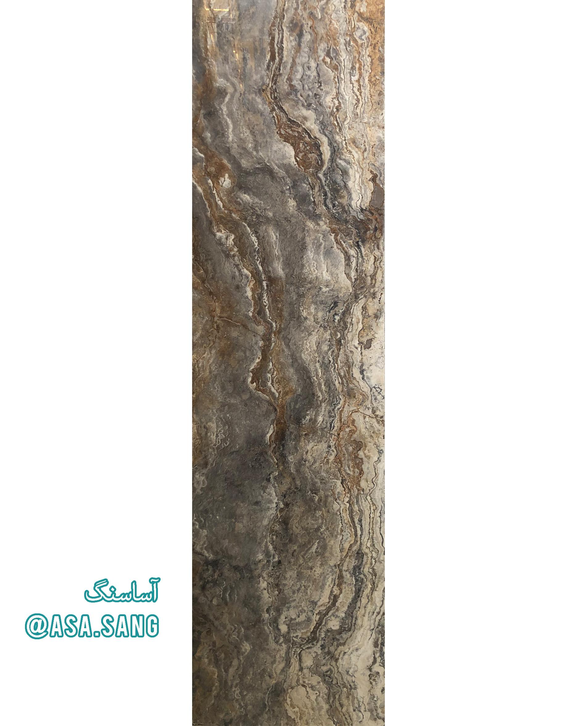عکس محصول سنگ تراورتن دودی طلایی آذرشهر 10