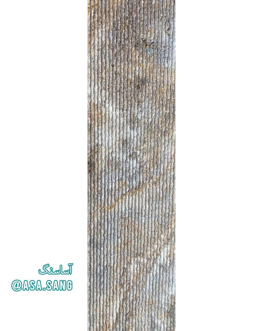 عکس محصول سنگ تراورتن دودی طلایی آذرشهر 11