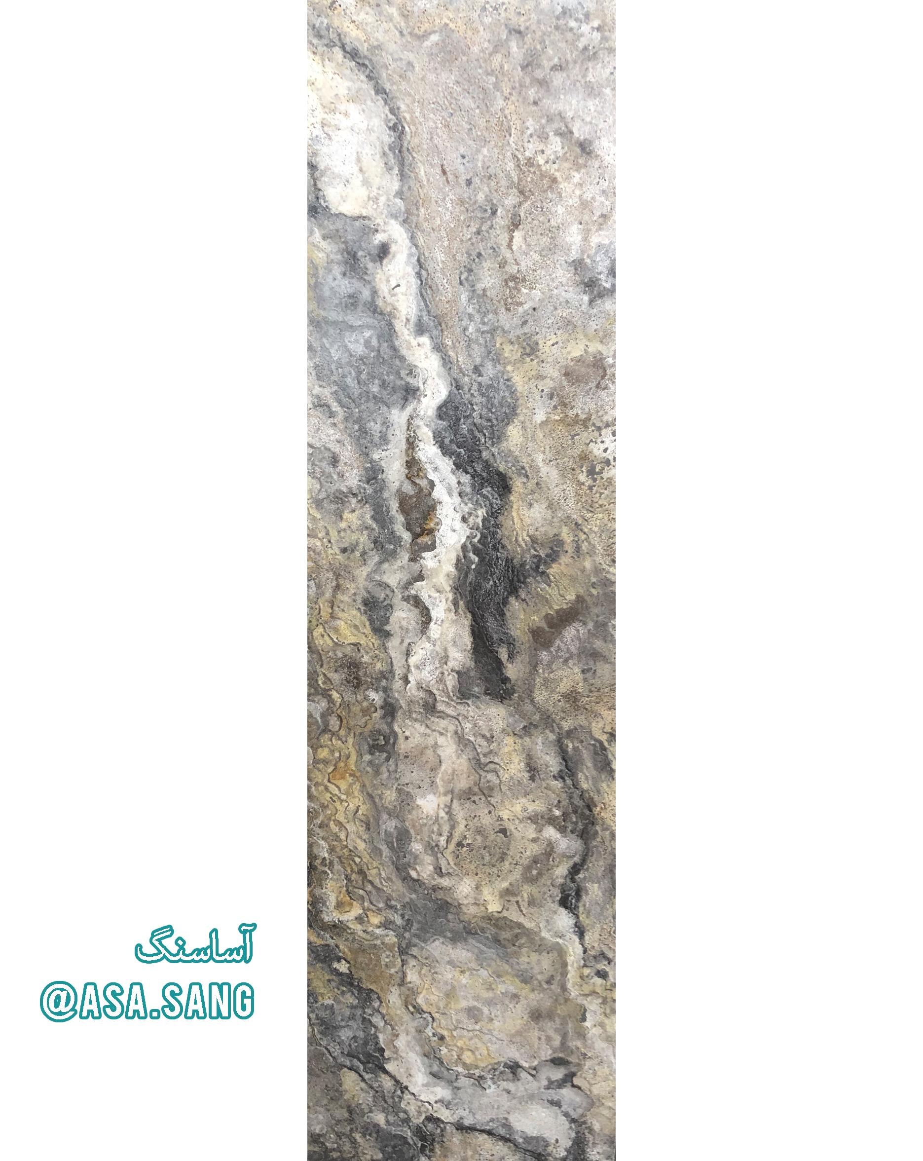 عکس محصول سنگ تراورتن دودی طلایی آذرشهر 2