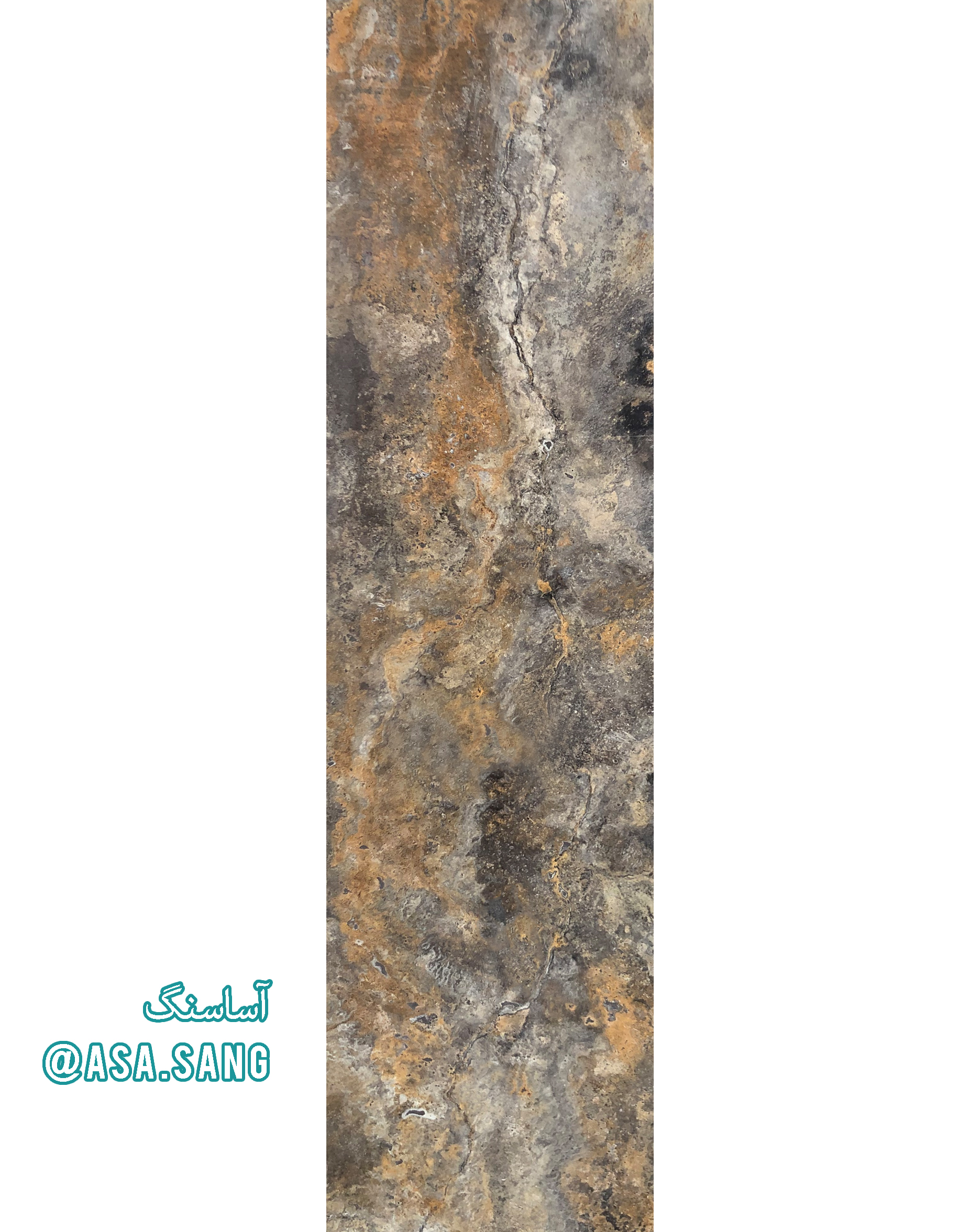 عکس محصول سنگ تراورتن دودی طلایی آذرشهر 4