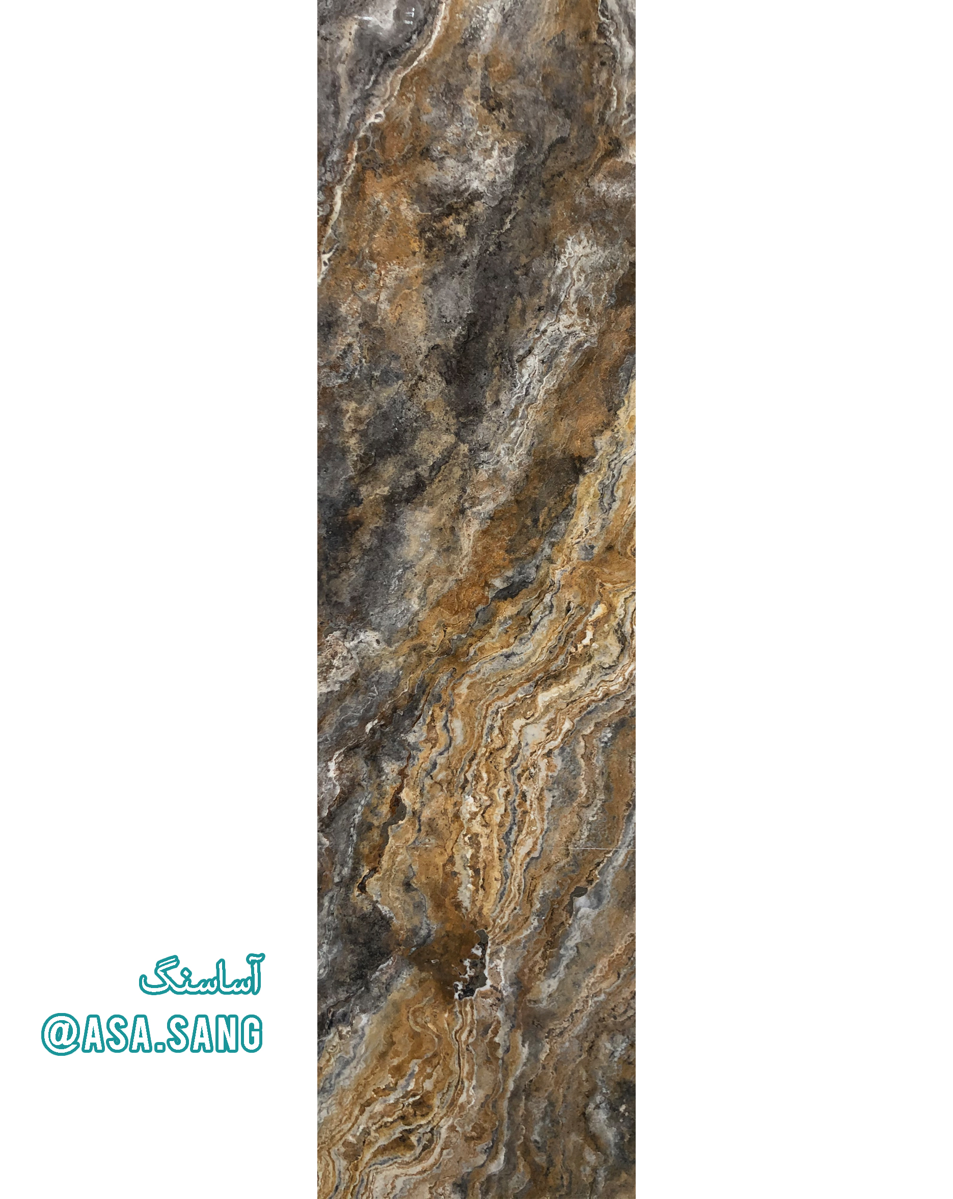 عکس محصول سنگ تراورتن دودی طلایی آذرشهر 5