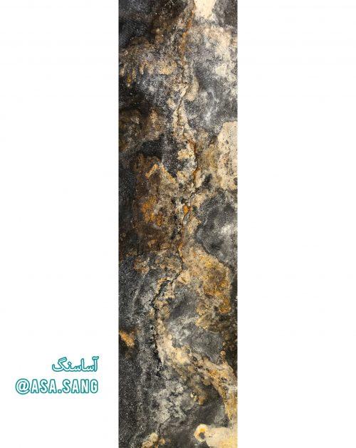 عکس محصول سنگ تراورتن دودی طلایی آذرشهر شاخص