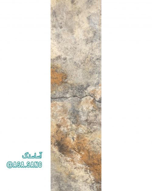عکس محصول سنگ تراورتن سیلور (آذرشهر) 1