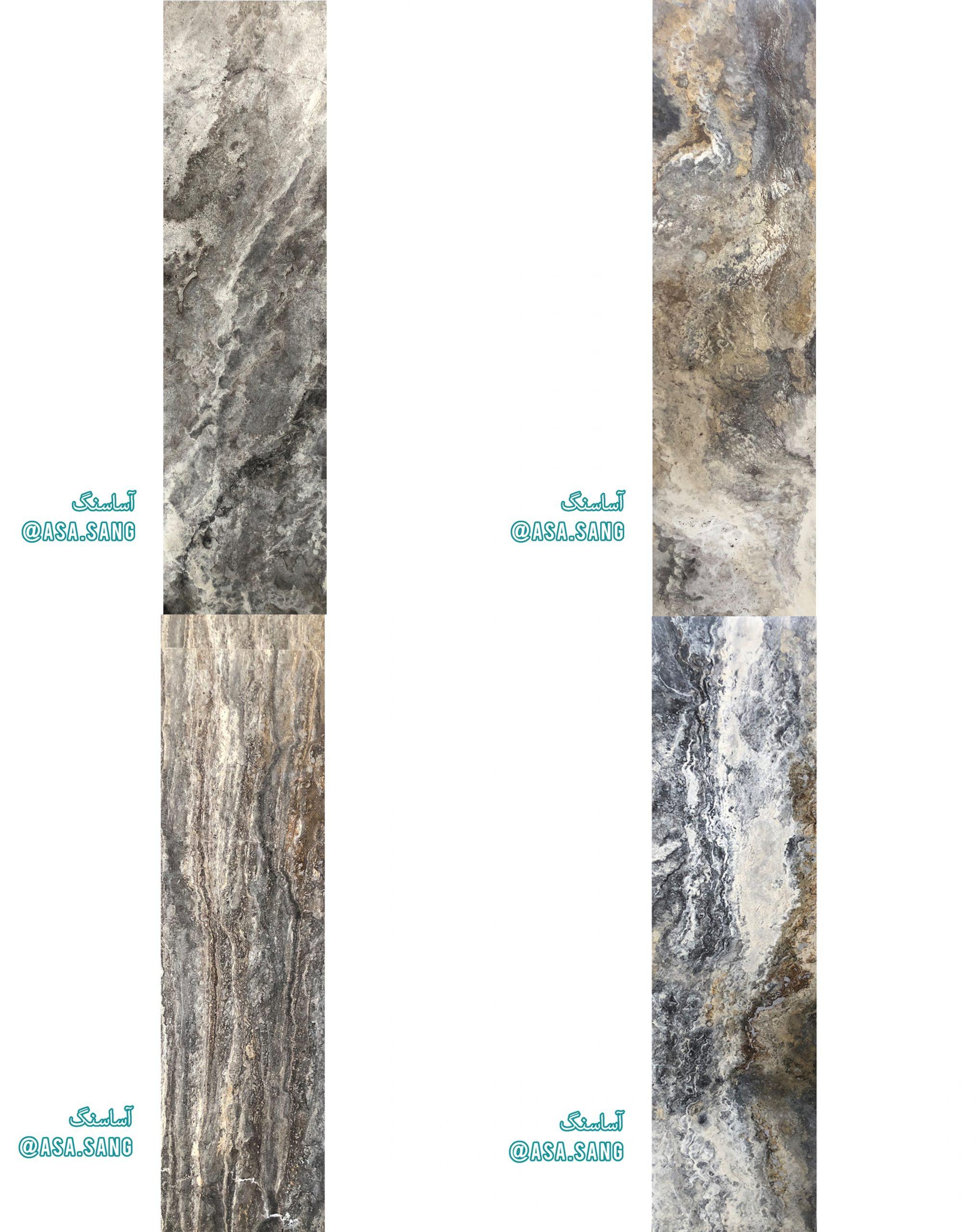 عکس محصول سنگ تراورتن سیلور (آذرشهر)