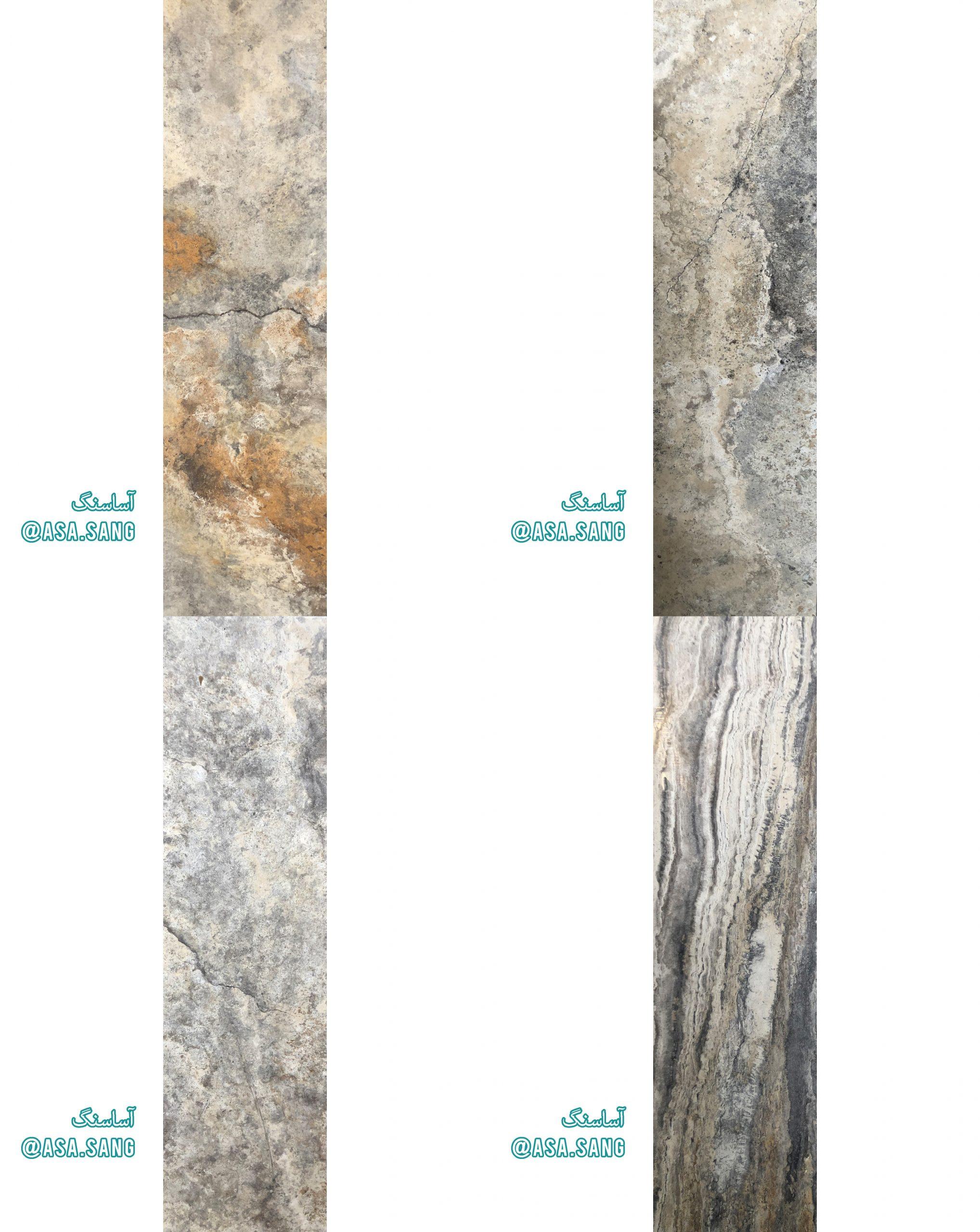 عکس محصول سنگ تراورتن سیلور (دودی) آذرشهر